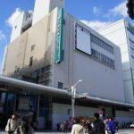宝塚会館再開発 2011.11