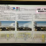 広電駅前線、検討委員会が高架案でとりまとめ!
