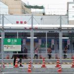 土橋電停改良の様子