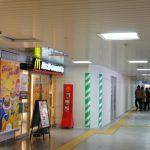 広島橋上駅新築他工事 2014.02(Vol.27) 巨大な新駅舎の輪郭