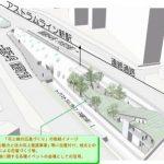 白島新駅建設工事 2014.01(Vol.9) JRホーム着々と