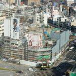 広島駅南口Cブロック地区解体工事 2014.03(Vol.5) 看板登場。着工日も明らかに