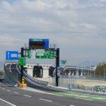広島南道路 【商工センター・太田川大橋】 念願の歩道を渡ります!