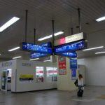 広島駅北口広場改良工事 2014.04(Vol.6) 駐車場休止。撤去始まる