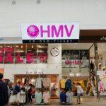 広島に復活したHMVの外観