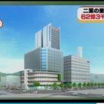 広島テレビなど3社、広島駅北へ複合施設建設。イメージ図など