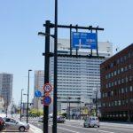広島高速5号線建設工事 【広島駅北口】 2014.05