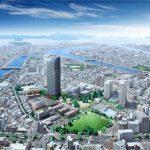 広大跡地の実施計画決定!分譲マンション54階建てに。