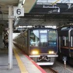 リニューアルが進むJR尼崎駅。広島駅に近い?