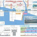 廿日市草津線4車線化工事 2014.08(Vol.1)