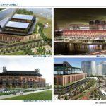 新本拠地『横浜ドーム』構想が提言。完成イラストなど