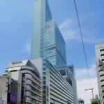 『あべのハルカス』 日本一のビルの展望台へ