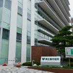 建て替えられた東広島市役所 新庁舎 ~『酒都』と広島空港~