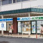 フタバ図書とローソンが提携 広島駅前店内へ1号店