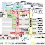 部分開業するJR広島駅新駅舎 新旧改札口まとめました