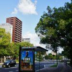 【完成】ウイング・タワー平和大通り 2014.10 レンガタイルの19階建てマンション