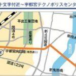 宇都宮市LRTに広島電鉄が協力(追記あり)