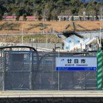 JR廿日市駅南北自由通路 新設工事 2015.02(Vol.3) 駅舎完成イメージなど