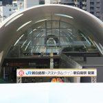 祝開業! 主要路線交わる新白島駅【アストラム編】