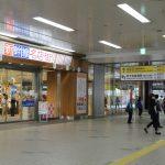 広島駅北口広場改良工事 2015.05(Vol.24) オープンした西側を巡る!