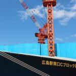 広島駅南口Cブロック再開発 2015.06(Vol.17) 住宅棟地上へ