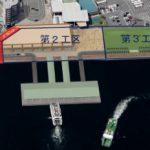 宮島口地区港湾整備事業 2015.07 第2工区、埋め立て進む