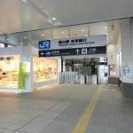 昨年自由通路が開通 今後の開発にも注目なJR徳山駅