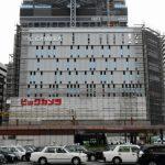 広島駅南口Bブロック再開発工事 2015.11(Vol.36) ビックカメラ