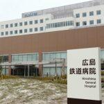 広島鉄道病院新築工事 2015.12(Vol.7) 建物完成。開業日も発表