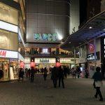 パルコ、『広島ゼロゲートⅡ(仮称) 』を発表! アリスガーデン横に今秋オープン