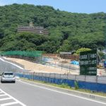 広島高速5号線建設工事 <広島駅北口> 2016.06