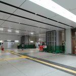広島駅北口広場改良工事 2016.08(Vol.40) 1階にも膜上屋