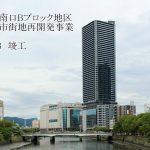 祝竣工!広島駅南口Bブロック再開発 2016.09(Vol.46) <地下編>