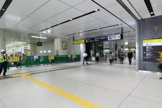 201609ekikita1-1