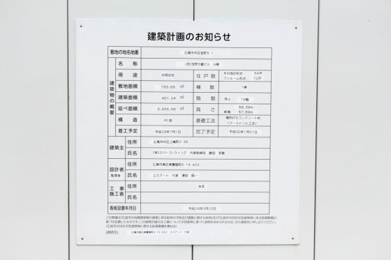 201609takaramachi-4