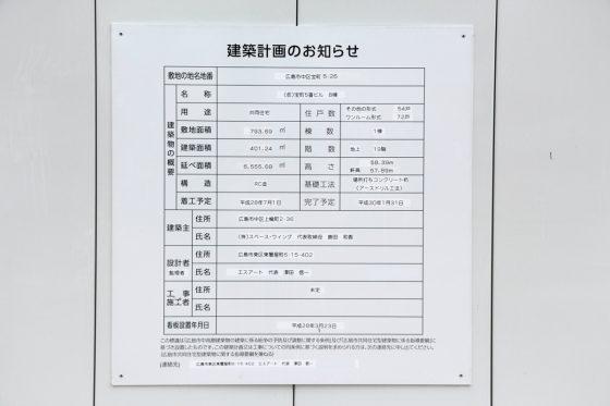 201609takaramachi-5