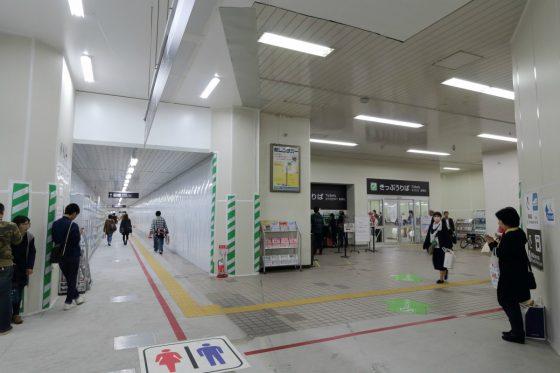 201610ekikita1-19