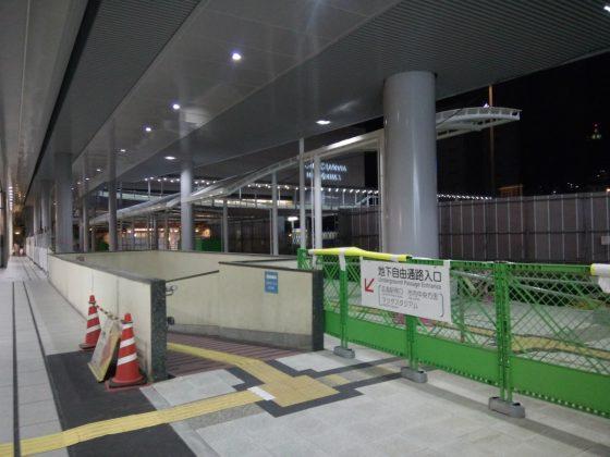 201610ekikita1-2