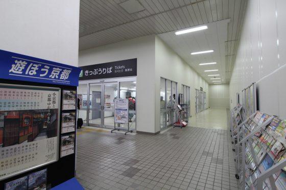 201610ekikita1-20