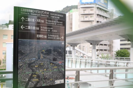 201610ekikita1-9