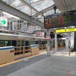 JR西、ホームドア設置を加速 広島駅も対象に!