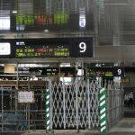 広島橋上駅新築他工事 2016.11(Vol.71) 発車標が更新。地下階段も開放