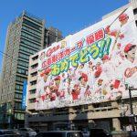 広島銀行、本店ビル建て替えを検討 一時移転先にあのビルを取得