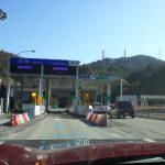 広島高速4号と山陽道の接続 ルートや事業費など検討へ