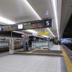 広島駅自由通路新築・橋上化工事 2017.04(Vol.76) 商業施設名は『ekie』に!構内にも新たな変化