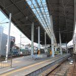 ランドマークの大屋根 広電西広島駅
