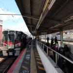 デルタ北部のレトロな結節点 『横川駅』 退店迫る高架下問題など