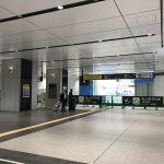 広島駅北口改良工事 2017.05(Vol.46) 北口から望む自由通路