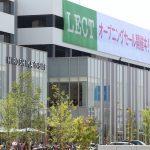 西区商工センターにLECT開業!広島T-SITEやカインズ広島などオープン