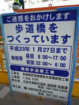 201008wakakusa-20.jpg